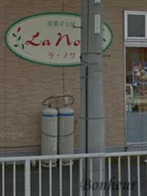 滋賀県長浜市のおすすめケーキ 甘さ控えめでおいしい!~イートインもできるケーキ屋でソフトクリームも楽しめるよ~