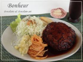 滋賀県米原市のおすすめカフェ かわいいお家から絶景の伊吹山~ランチでおいしいハンバークをいただく贅沢~