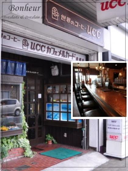 滋賀県彦根市のおすすめカフェ 純喫茶で昭和の雰囲気~初モーニングはアーモンドトーストで決まり!~