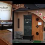 滋賀県米原市のおすすめのお店 とってもお得な小料理屋さんのランチ~バランスも良しコスパ良しお味ももちろん良し~