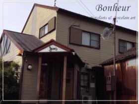 岐阜県不破郡垂井町のおすすめカフェ おいしいコーヒーはここ!~他とは違う一品が付くモーニング~