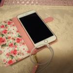 スマホを安く使いたい!~iPhone8plusを私流に賢く使う術を伝授します~