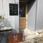 滋賀県彦根市おすすめカフェ 店内のインテリアが好みすぎる素敵なお店~ランチは予約で満席~