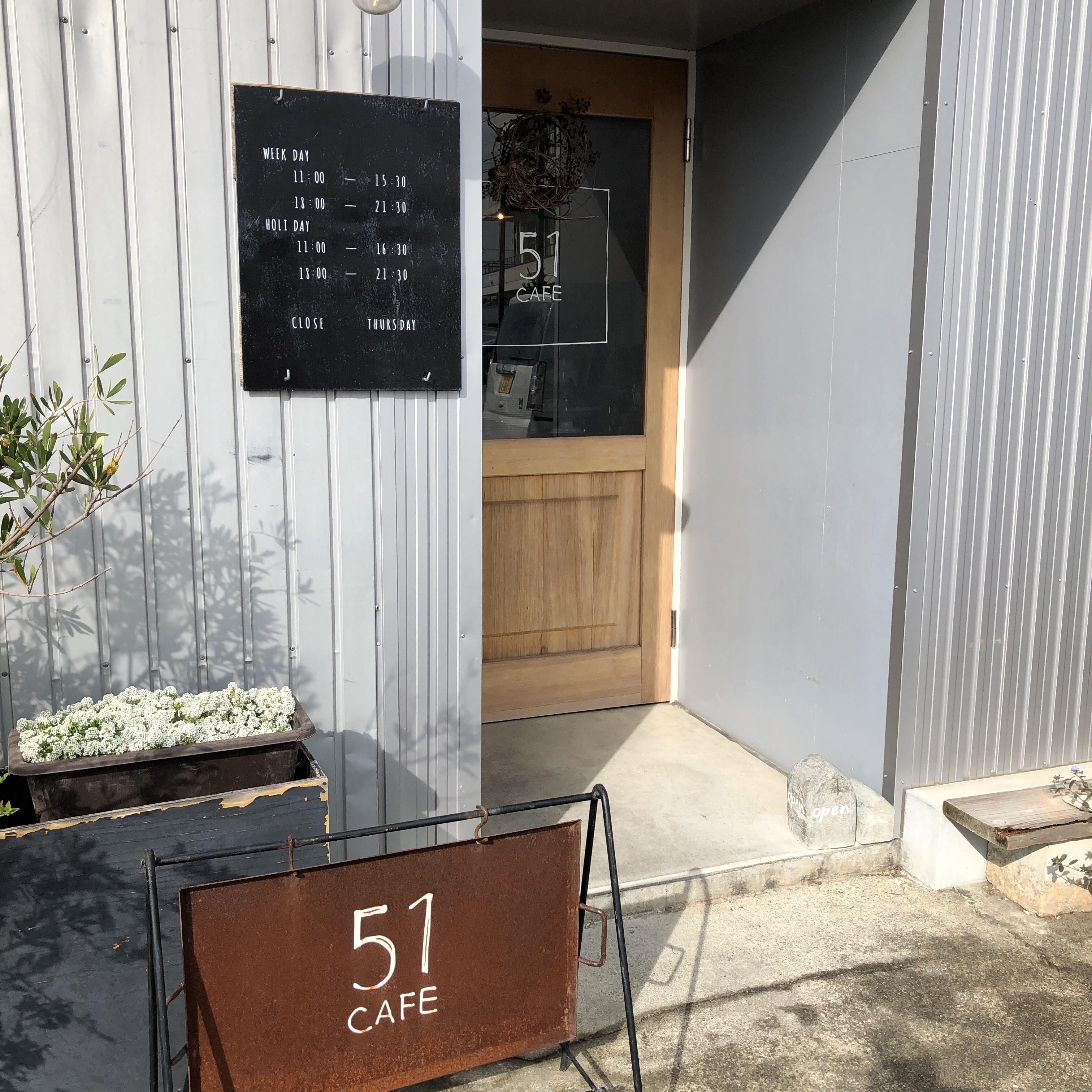 滋賀県彦根市おすすめランチ インテリアが素敵な51カフェ