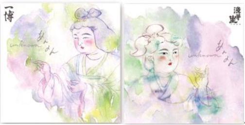 日本酒あんのんのラベルのイラストがかわいい!作家の松浦すみれの経歴や作品についても